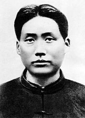 Mao Zedong in 1927.