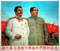 Chinese poster depicting Mao and Stalin