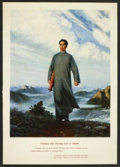 1960's poster of Mao.