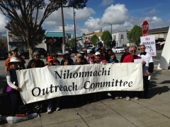 Nihonmachi Outreach Committee (NOC).