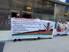 U.S. Palestinian Community Network.