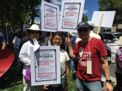 Japanese Americans were among those that joined the June 10 Unity Vigil.