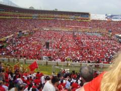 Cuzcatlan Stadium filled to capacity on June 1