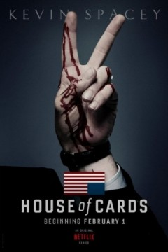 House of Cards first season promo poster