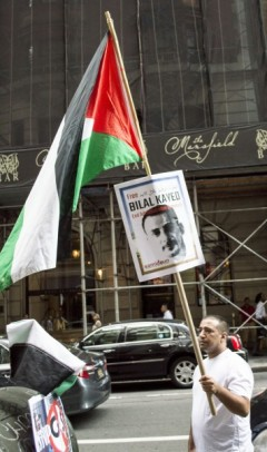 NYC action in solidarity with Palestinian hunger striker Bilal Kayed