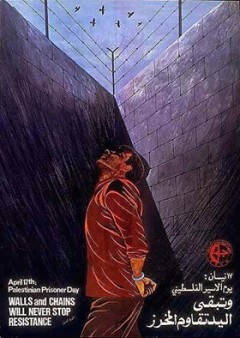 Poster from the Popular Front for the Liberation of Palestine (PFLP)