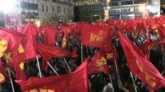 Communist Party of Greece rally