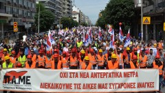 One of the many marches during general strike in Greece.