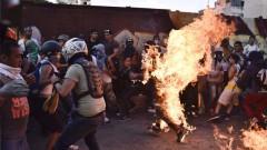 Orlando Figuera, burned alive by pro U.S. Venezuelan opposition.