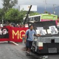 July 30 march in El Salvador commemorating massacre of students on July 30, 1975