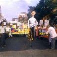 Protest against Israel-Lebanon War in India
