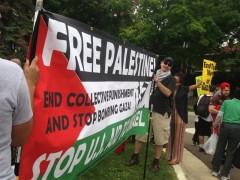 Anti War Committee banner at Gaza solidarity protest.