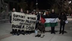 Solidarity with Rasmea Odeh in Salt Lake City, Utah