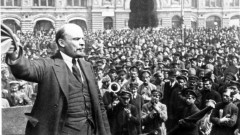 VI Lenin.