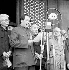 Mao speaking at the founding of the People's Republic of China, 1949