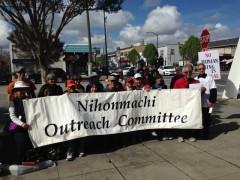 Nihonmachi Outreach Committee (NOC).