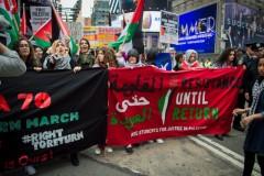 New York protest marks Al Nakba.