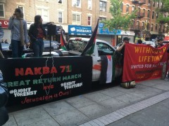 Al Nakba marked in NYC