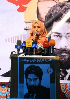Gaza protest demands freedom for Georges Abdallah