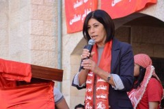 Khalida Jarrar.