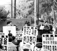Anti-War demonstrators at Youngsan airbase in Korea.