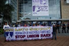 A photo of a protest against the SEIU raid of Puerto Rican teachers union