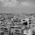 Skyline of Gaza