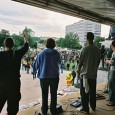 A photo of Junkyard Empire performing at the RNC