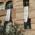 Banner drop at UCLA
