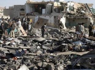 U.S. and Saudi forces purposely target civilians in Yemen.